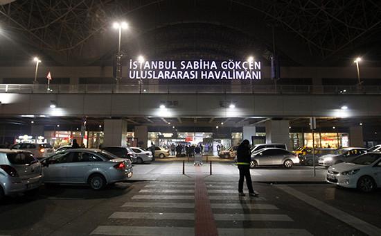 Аэропорт имени Сабихи Гекчен в Стамбуле