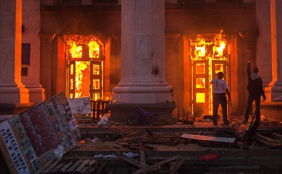 Пожар в Доме профсоюзов в Одессе 2 мая 2014г.