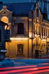 Фото: Цены на рынке элитного жилья в Москве стабилизировались
