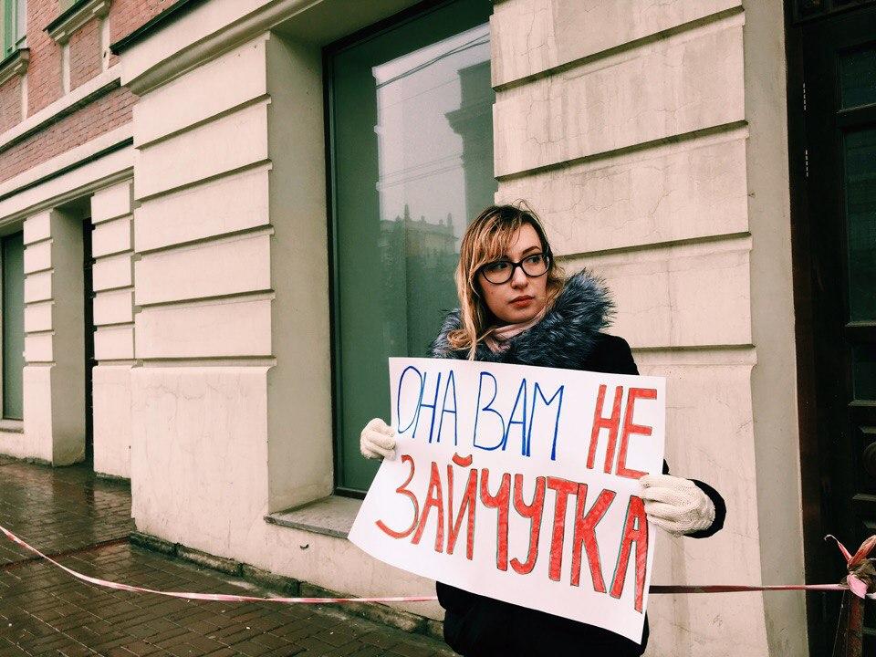Фото: Александра Попова (личная страница «Вконтакте»)