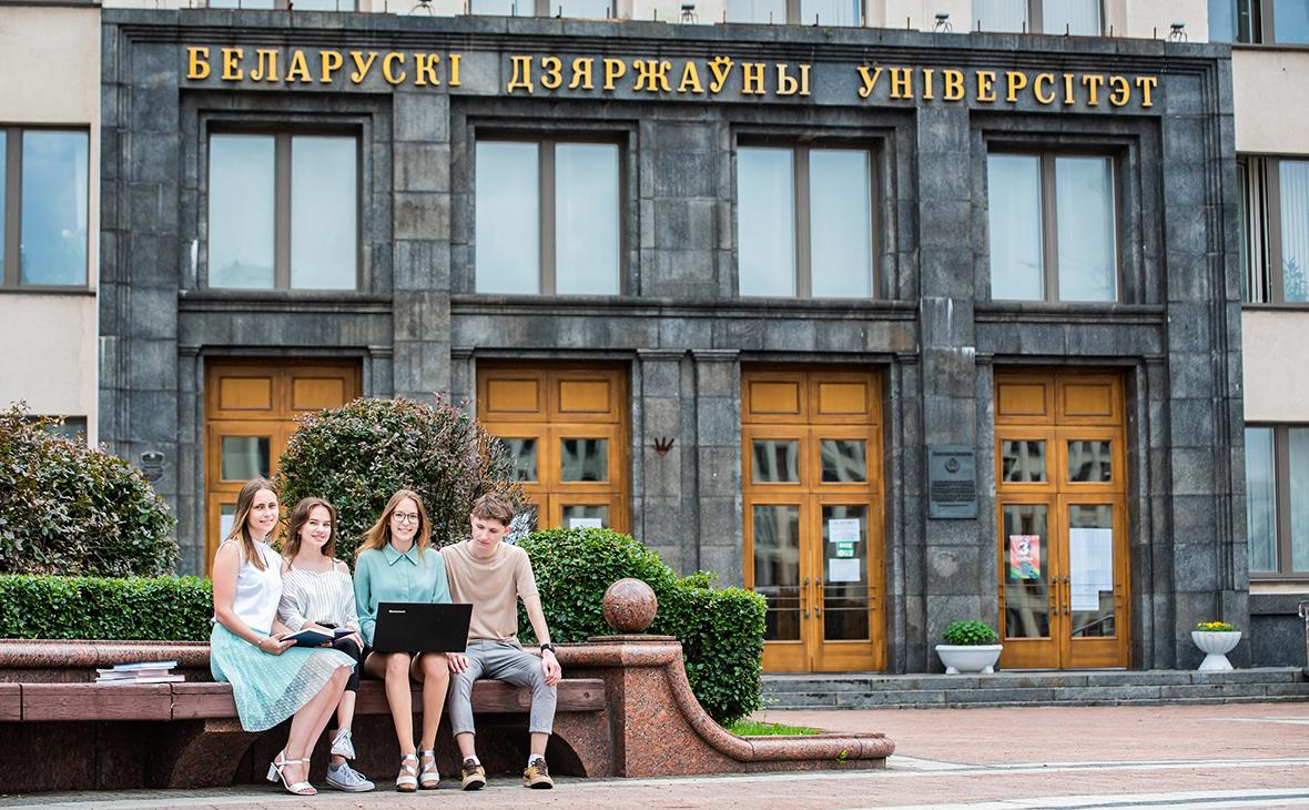 Фото: Белорусский государственный университет / Vk