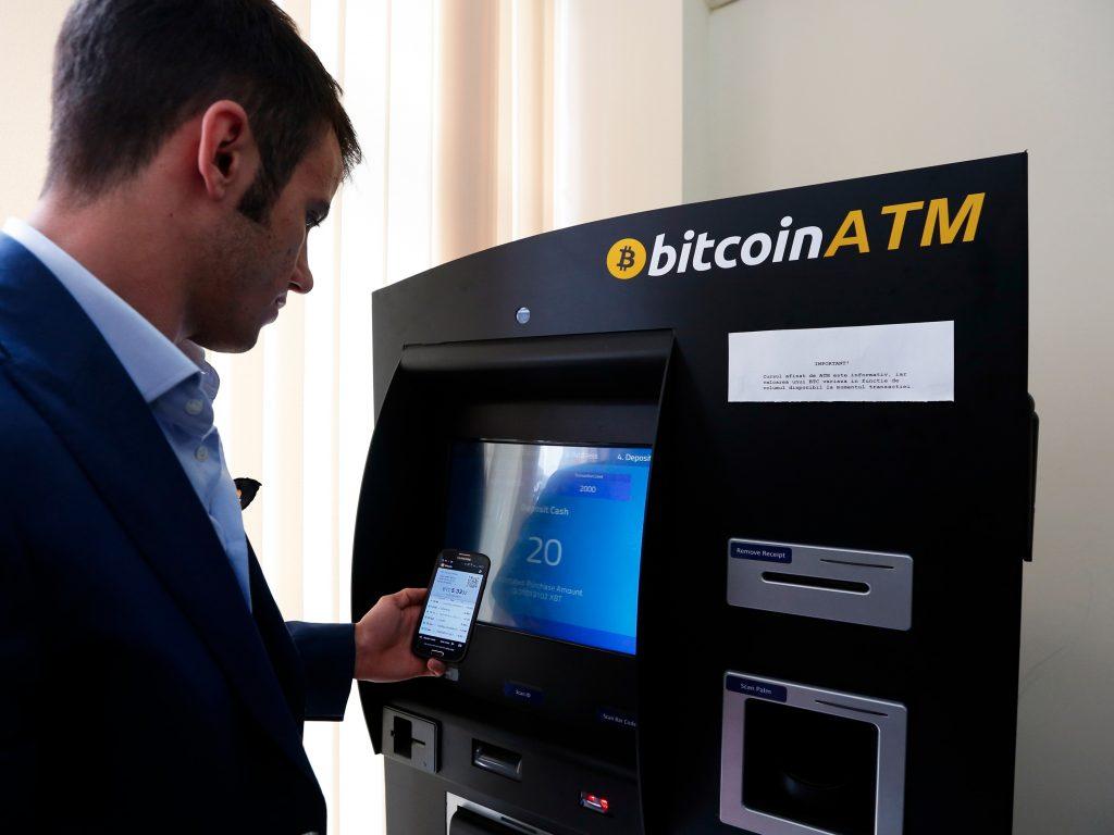 Фото: bitcoin-zone.ru