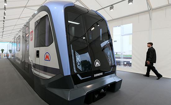 Вагон Siemens для  Московского метро на IV Международном железнодорожном салоне техники и технологий, 2013 г.