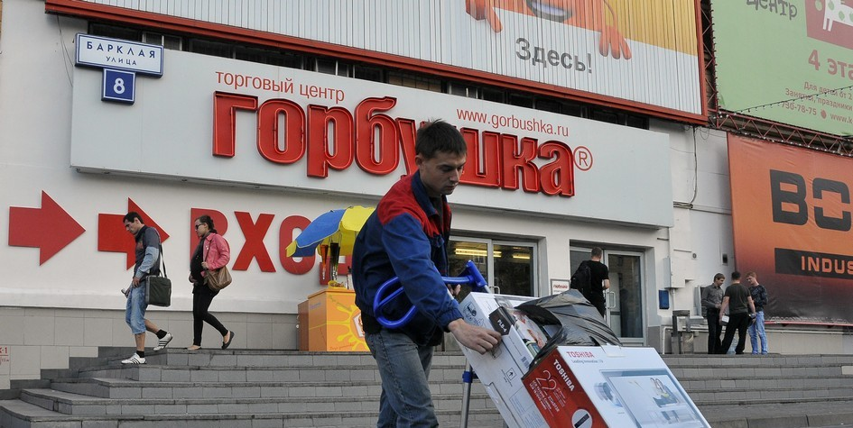 Фото:Денис Абрамов/ТАСС