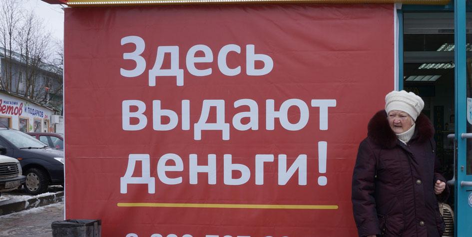 Фото: Александр Артеменков/ТАСС