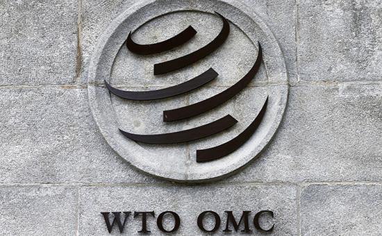 ЭмблемаВсемирной торговой организации на штаб-квартире в Женеве
