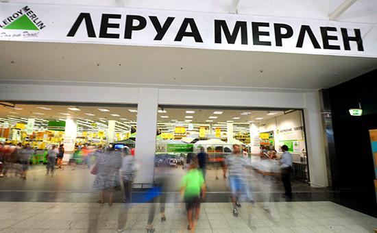Торговый центр «Леруа Мерлен» в Ростове-на-Дону