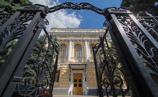 Фото: пресс-служба Банка России