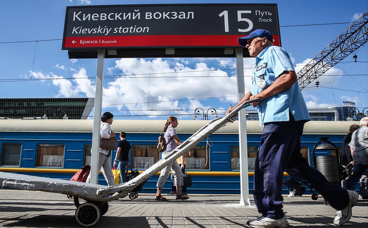 Поезд Москва — Львов на Киевском вокзале