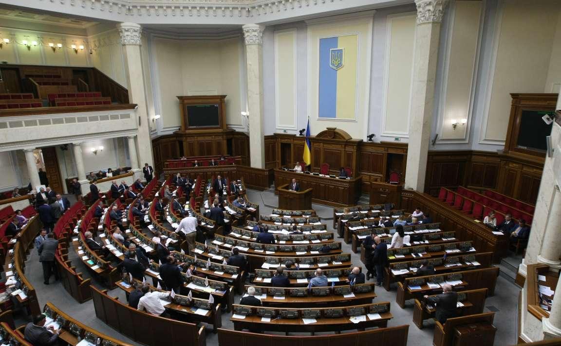 Фото: Пресс-служба Верховной рады Украины
