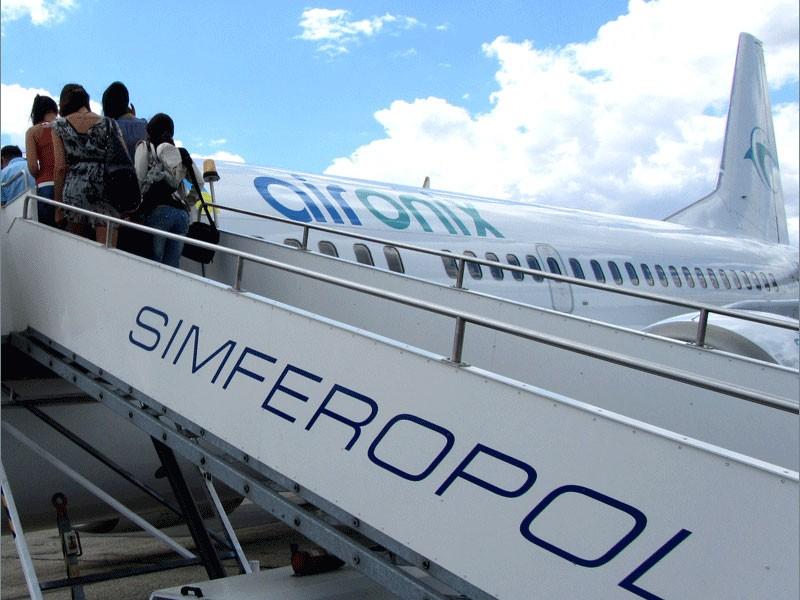 Фото: wing.com.ua