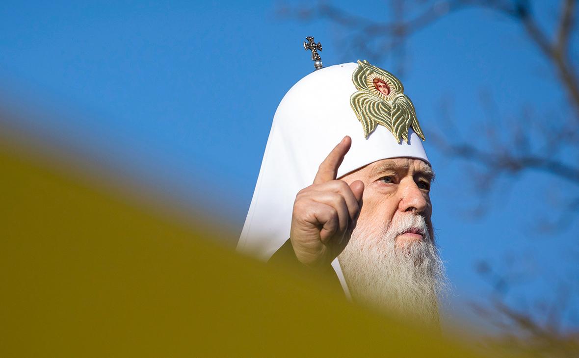 Патриарх Филарет напомнил Зеленскому об отказе Украины от ядерного оружия