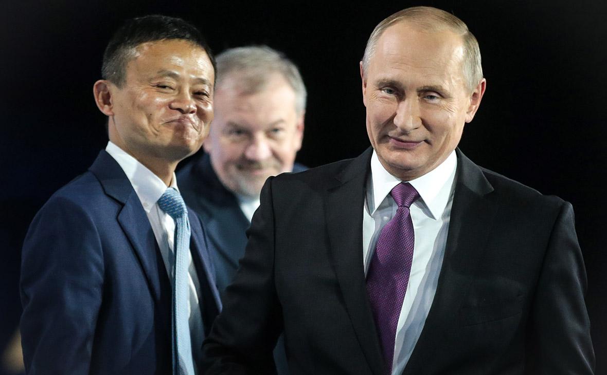 Генеральный директор Alibaba Group Джек Маи Владимир Путин