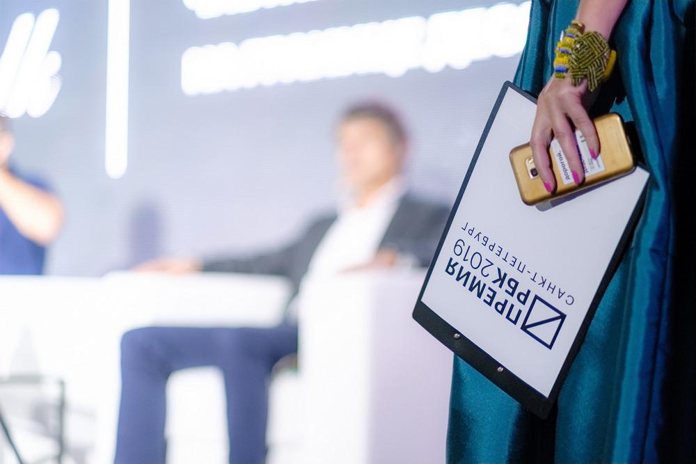 Презентация лонг-листа Премии РБК Петербург 2019