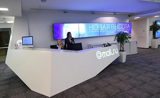 Офис компании Mail.Ru Group