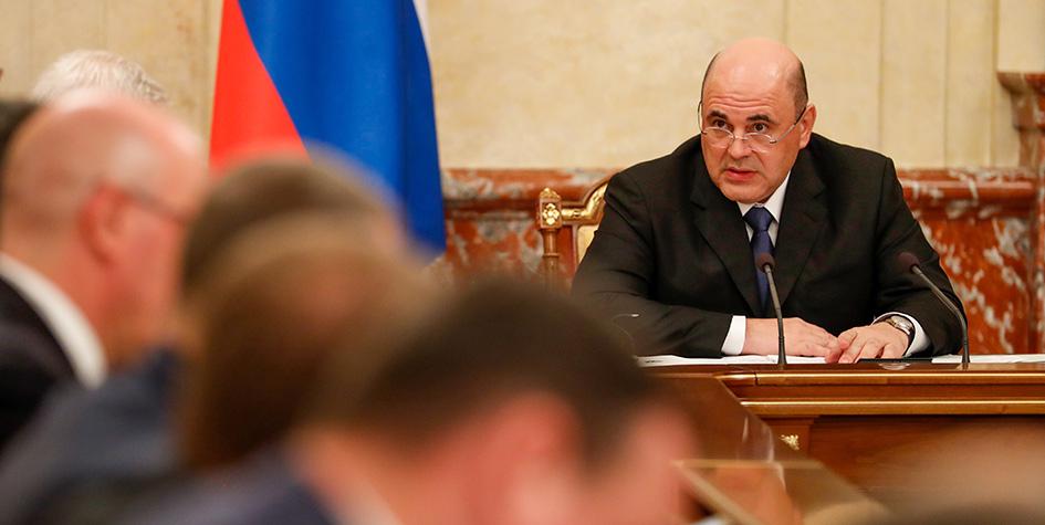 Фото: Екатерина Штукина/POOL/ТАСС