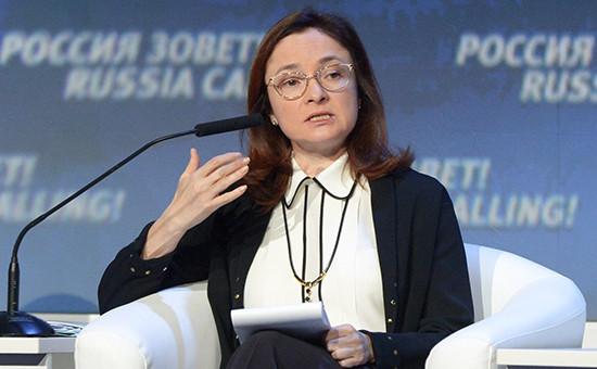 Выступление председателя Центрального банка РФ Эльвиры Набиуллиной на VI ежегодном инвестиционном форуме ВТБ Капитал