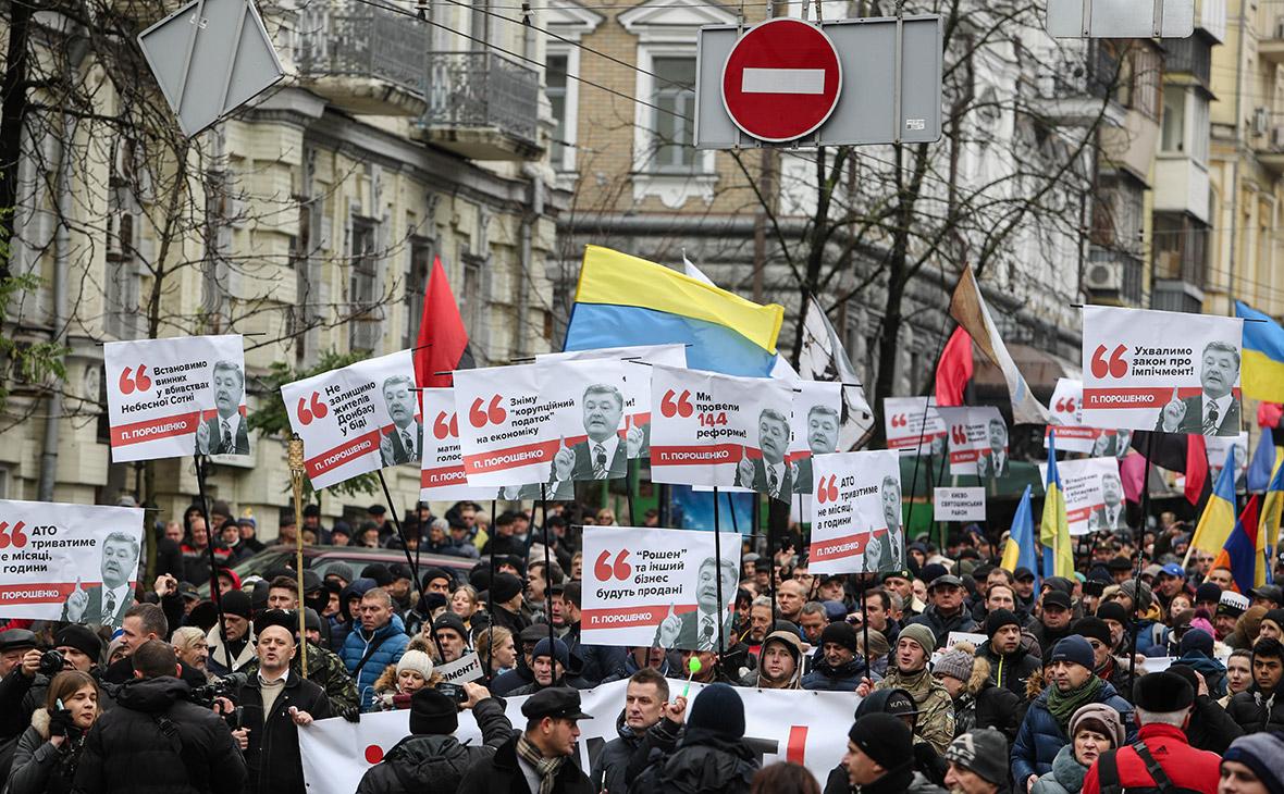 «Марш за импичмент» в Киеве