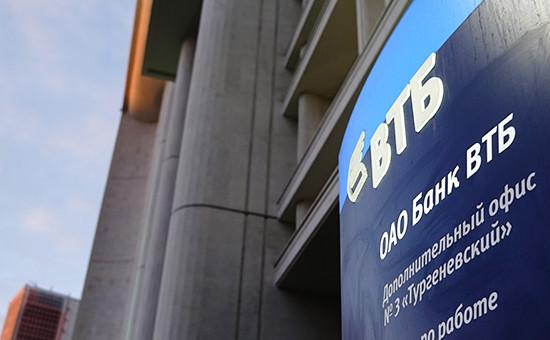 Одно изотделений банка ВТБ