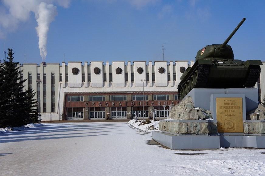 Фото: 66.ru