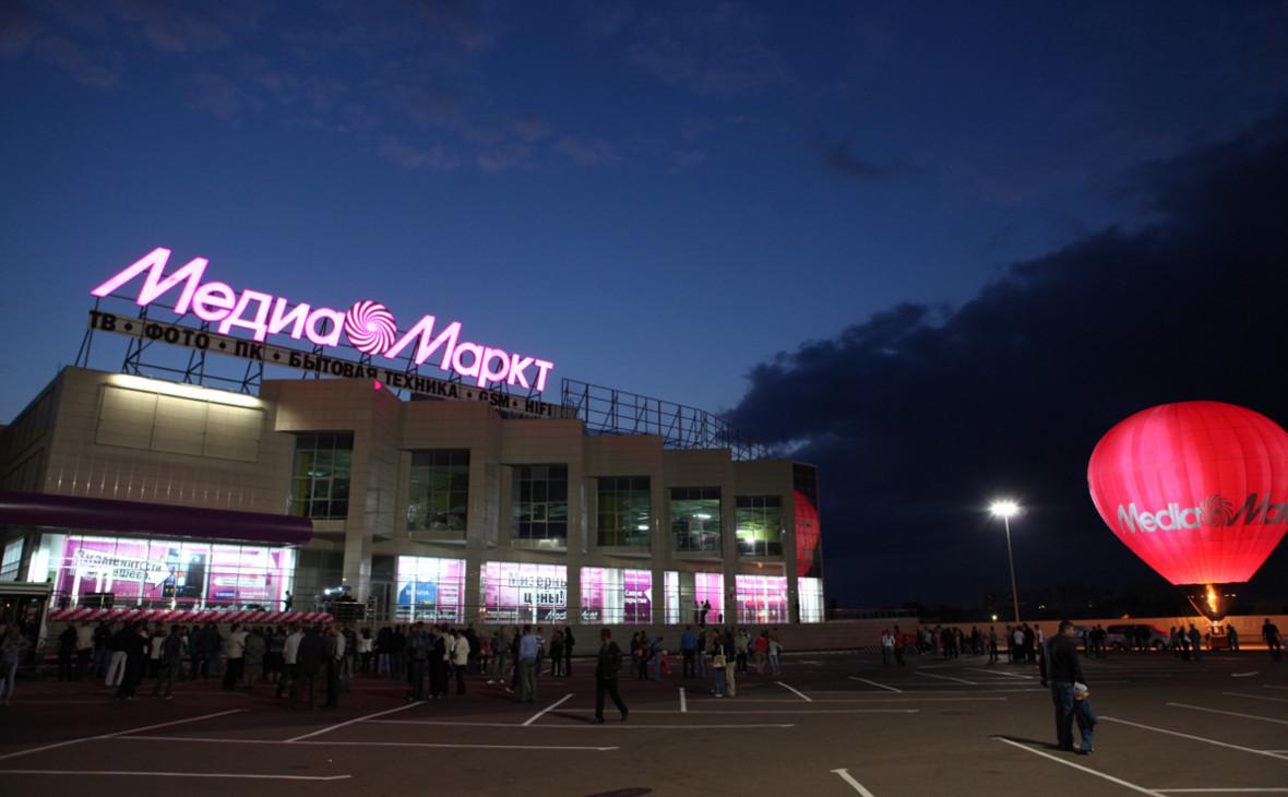 Фото: mediamarkt.ru