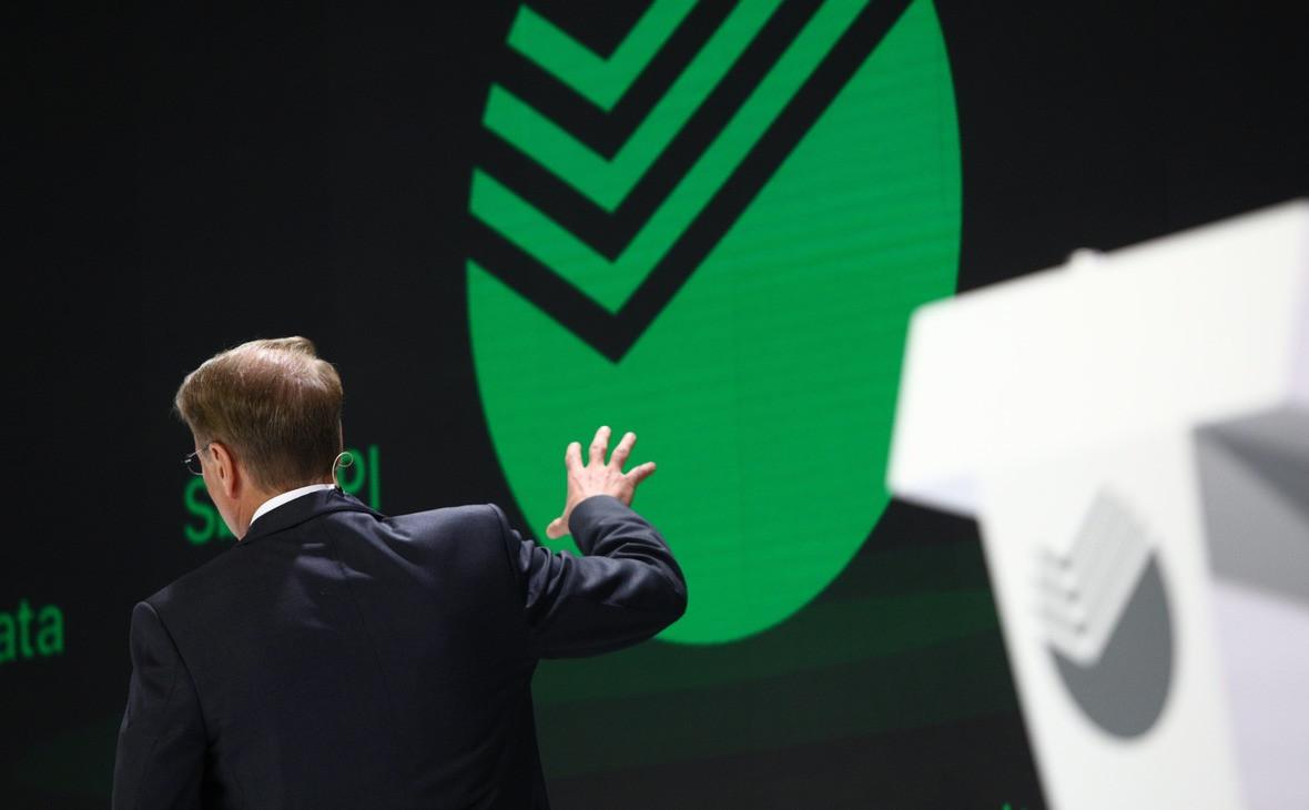 Президент и председатель правления Сбербанка Герман Греф на годовом собрании акционеров