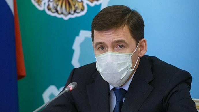 Фото:департамент информационной политики губернатора