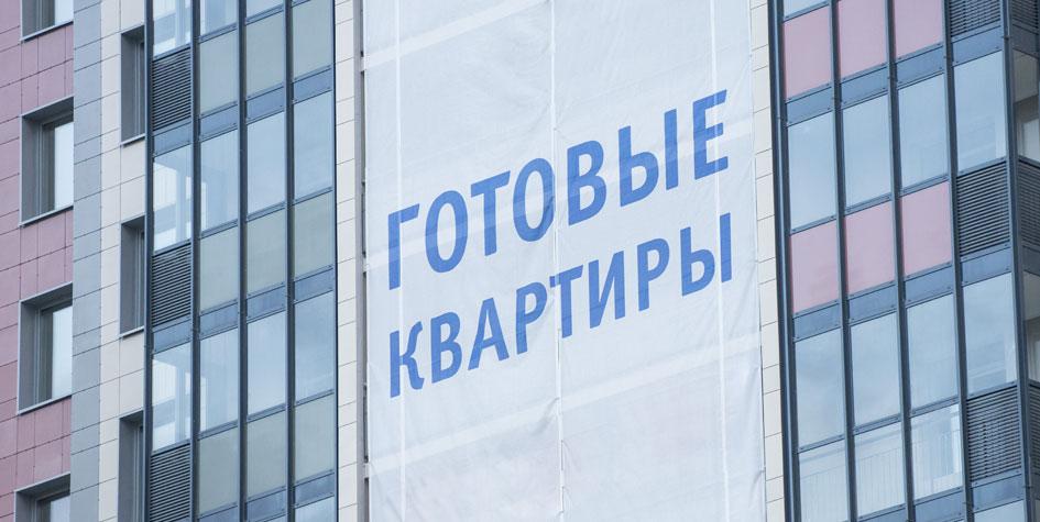 Фото:Алексей Смышляев/Интерпресс/ТАСС
