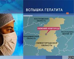 Программы по гепатиту в нижегородской области