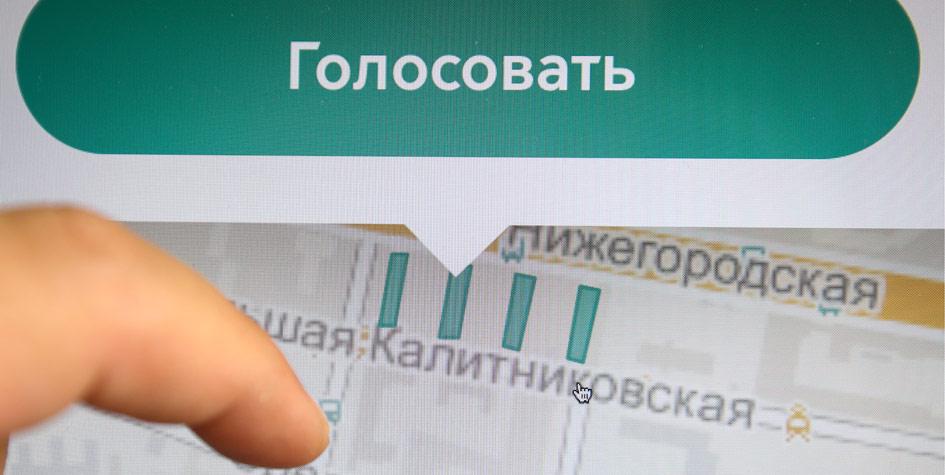 Онлайн-голосование попрограмме реновации вМоскве