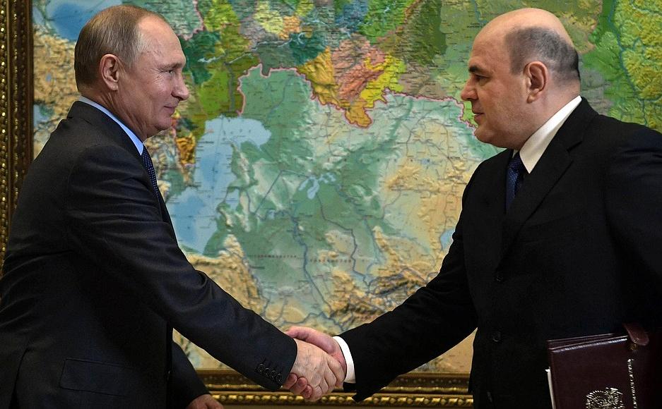 Президент Владимир Путин и глава ФНСМихаил Мишустин
