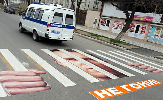 Пешеходный переход с изображением Алексея Навального в Махачкале. Апрель 2016 года