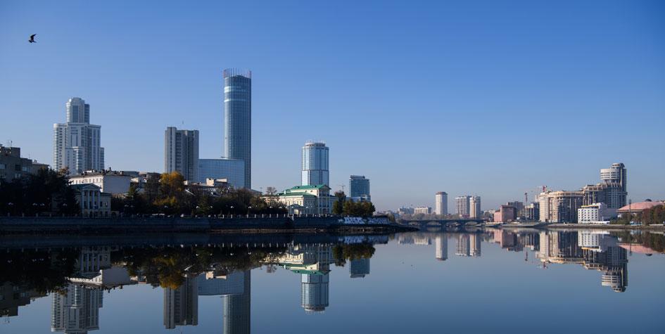 Вид на деловой центр в Екатеринбурге