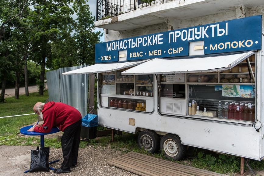 Фото:Depositphotos/sergeydolya