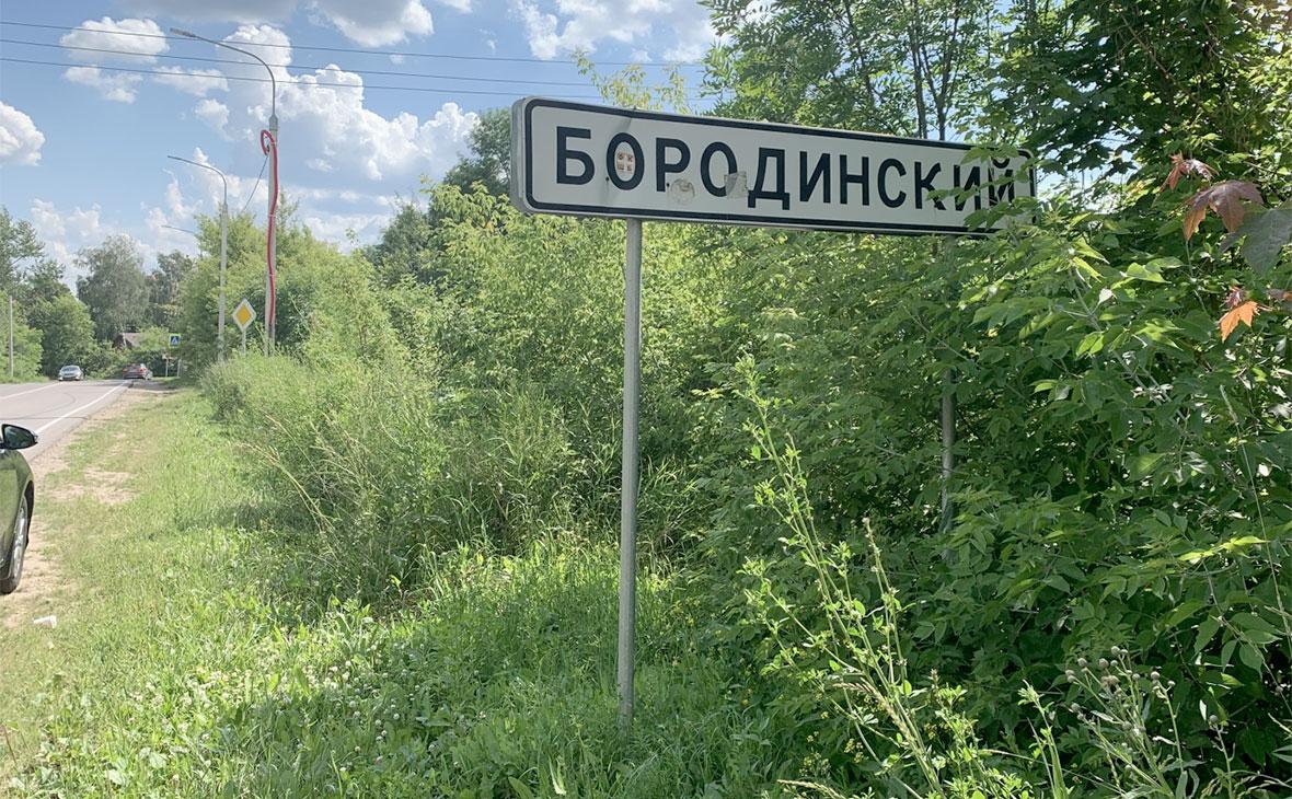 Фото:tula.sledcom.ru