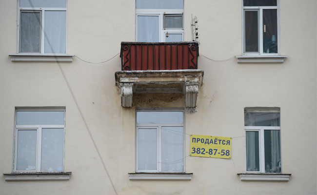 Реклама опродаже квартиры наодном изжилых домов