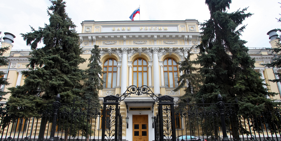 Фото:Тарасенков Александр/ТАСС