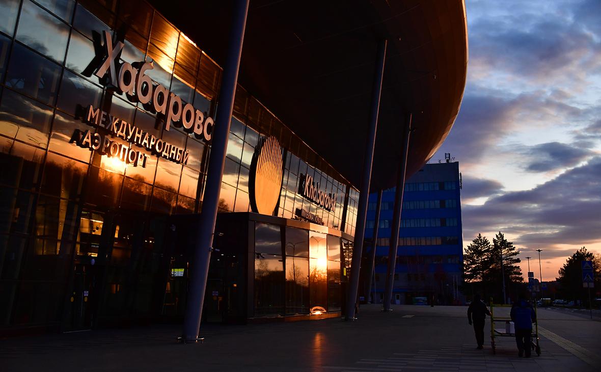 Международный аэропорт Хабаровск