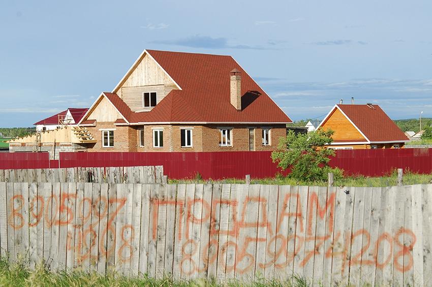 Фото: ТАСС/ Александр Колбасов