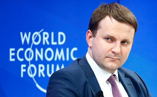 Глава Минэкономразвития Максим Орешкин на Всемирном экономическом форуме вДавосе