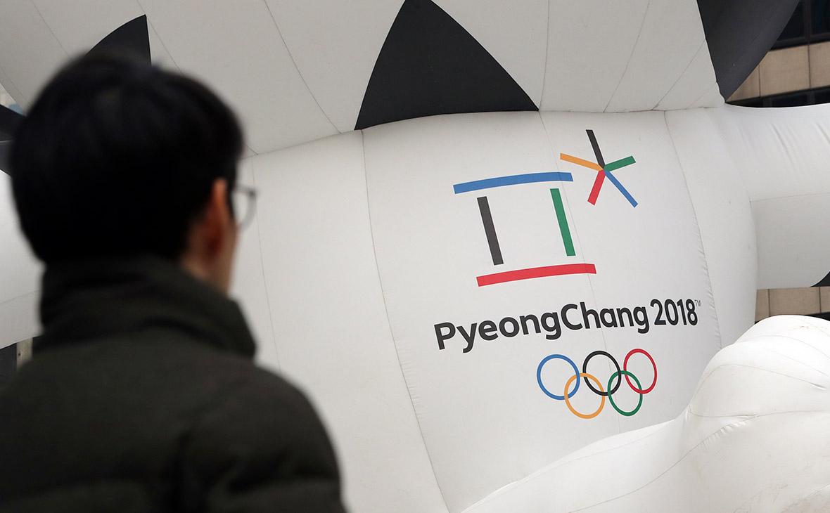 Фото: Lee Jin-man / AP