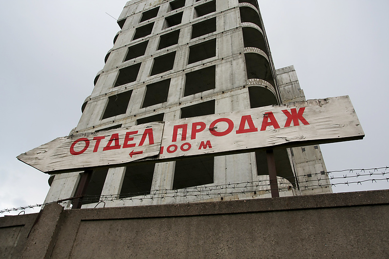 Фото:Михаил Дмитриев/Интерпресс