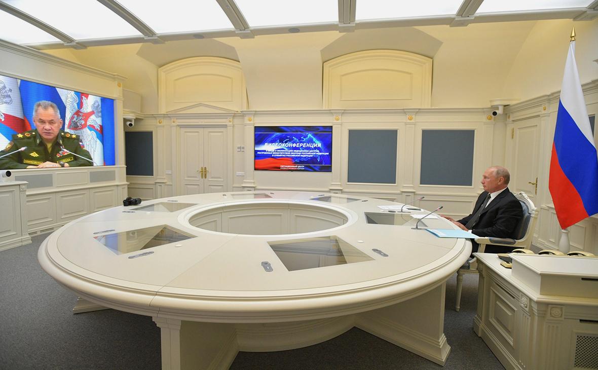 Видеоконференция Владимира Путина с Сергеем Шойгу по случаю открытия медицинских центров Министерства обороны для оказания помощи больным новой коронавирусной инфекцией