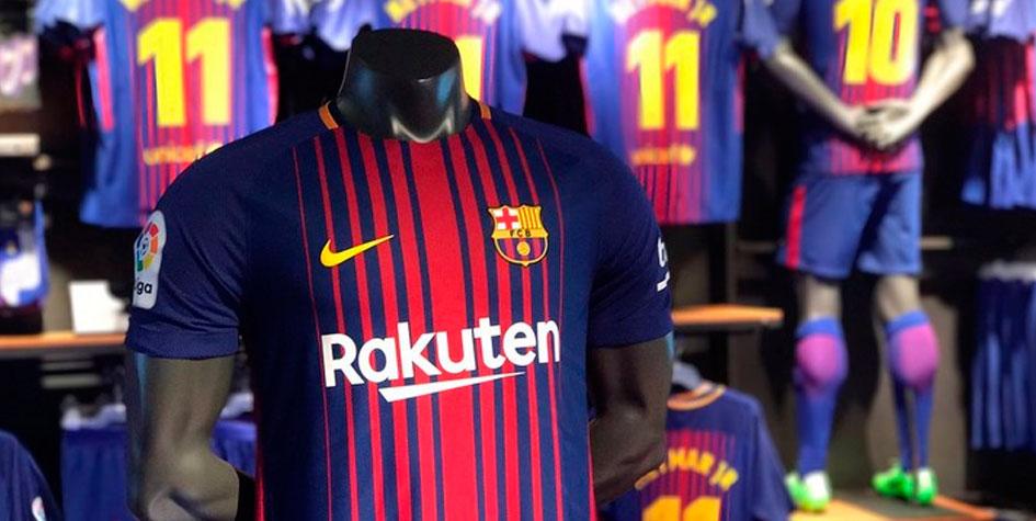«Барселона» объявила о рекордном доходе за прошлый сезон