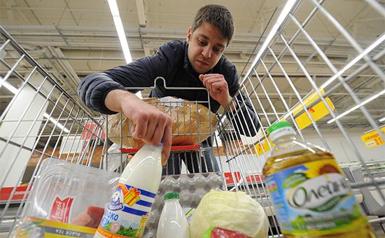 Изображение - Можно ли в москве получить кредит на продукты питания 754645639133590