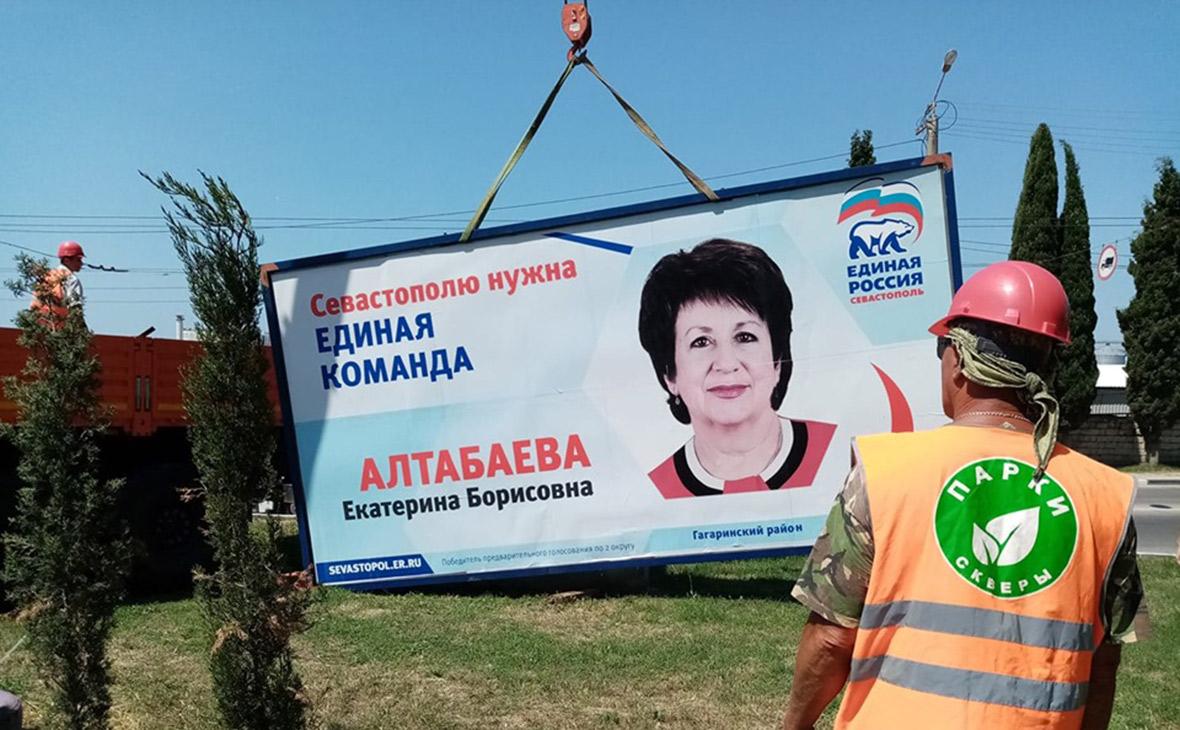 В демонтаже агитации «Единой России» Турчак обвинил власти Севастополя
