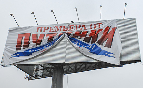 Фото:Юрий Машков/ТАСС