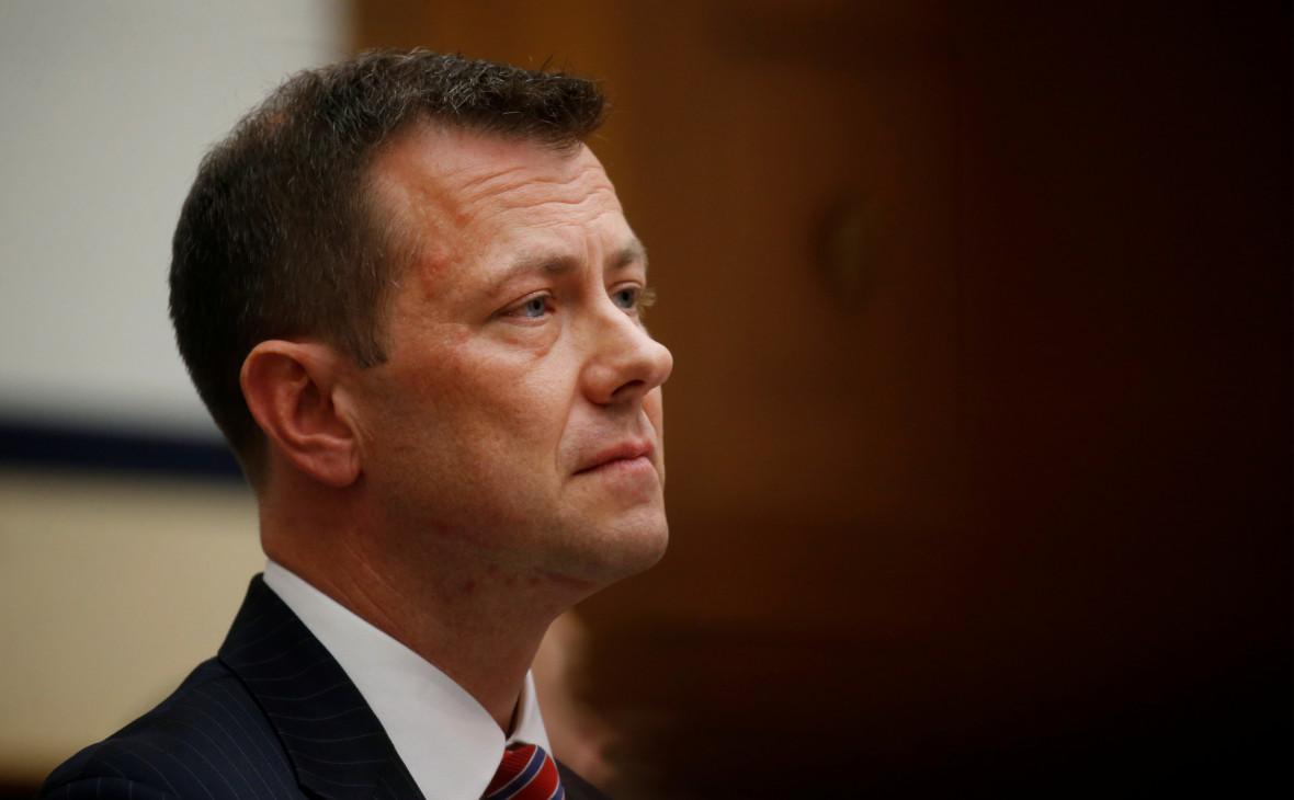 Экс-агент ФБР назвал Трампа угрозой для США из-за связей с Россией
