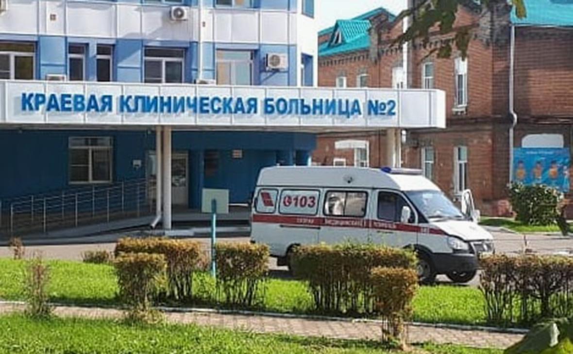 Краевая клиническая больница № 2