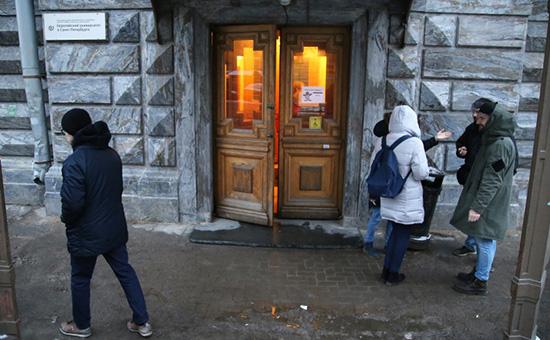 Европейский университет вСанкт-Петербурге